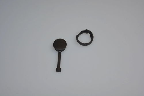 Battery Key Seal